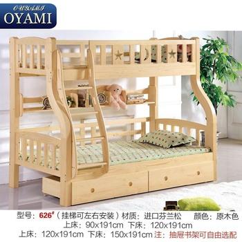 French Style Ship Bunk Bed Buy Ship Bunk Bed Ship Bunk Bed Ship