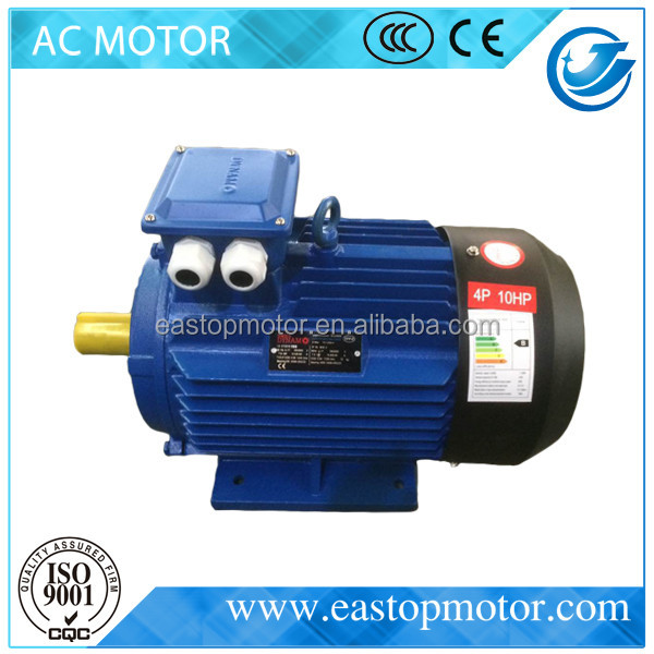 CE Approved Y3 electric wiper motors for Compressors with Aluminum-bar rotor