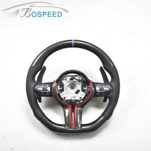 Bospeed Carbon Fiber Racing Steering Wheel  for BMW M3 F30