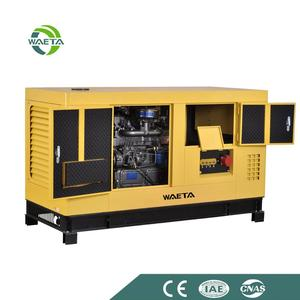 New design super silent kipor diesel generator With 88kw 110kva cummins 6BT5.9-G2