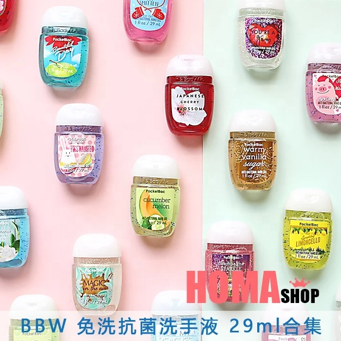 Wholesale/bulk travel size hand sanitizer/factory supplier