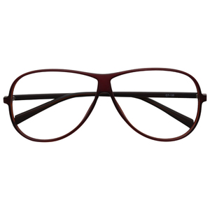 fc1bb2f0c9 China Cool Spectacles