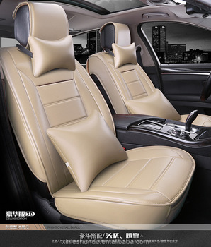 Fabulous Car Full Surround Leather Seat Cover Cushion Bamboo Charcoal Breathable Seat Cushion Pad Buy Car Leather Seat Cover Seat Cushion Pad Leather Seat Squirreltailoven Fun Painted Chair Ideas Images Squirreltailovenorg
