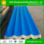 non combustible mgo roofing sheets and magnesium oxide roofing tiles of roof sheets green house