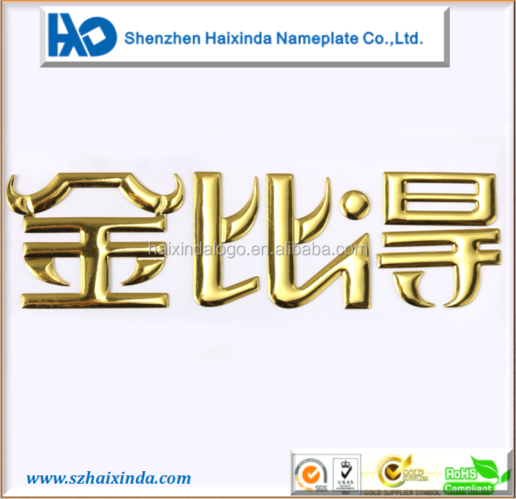 High-end custom 3D gold metal letter logo ,stereo metal label sticker