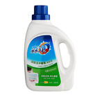 Washing Laundry Making Machine Bottle Cleaning Product Eco-Friendly Super Clean High Quality
