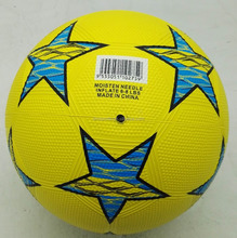 QIANXI XIDSEN brand rubber football size 4,rubber soccer size 5