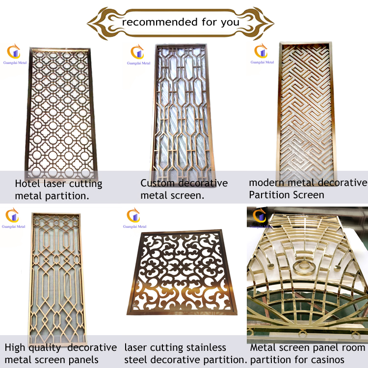 Chinese Support Stainless Steel Room Partition Screen Perforated Decorative Metal Sheet privacy screens sheet metal