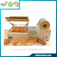 Wholesale Packaging Sandwich Packaging Cookie Packaging