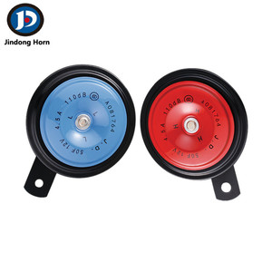 China disc auto horn wholesale and 12V loud cheap and fine CH-90 disc auto horn