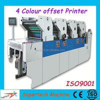 New Design 4 Colour Offset Printing Machine With Price