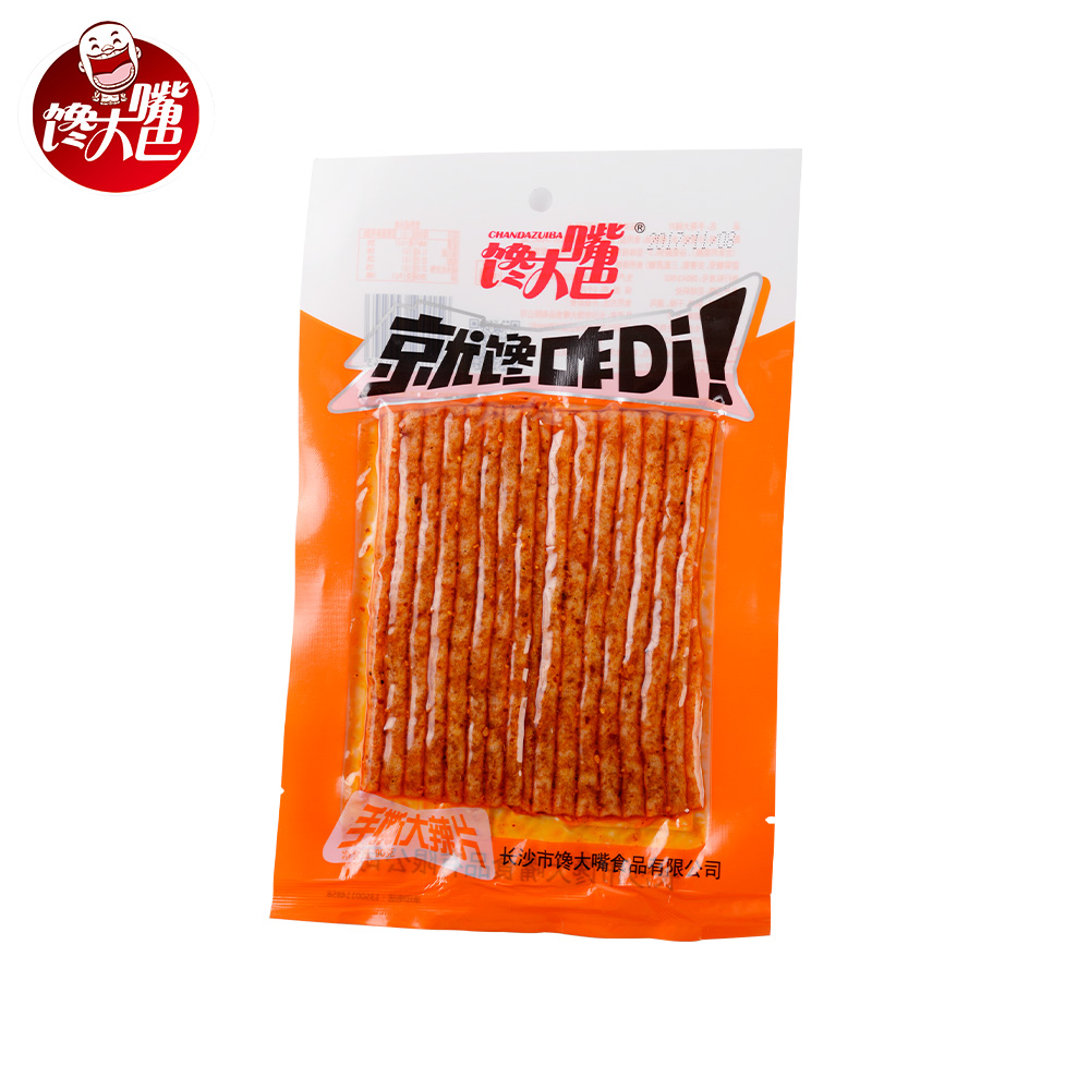 China Import Snack, China Import Snack Manufacturers and