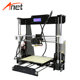 Wholesale impresora 3d fast speed desktop prusa i3 3d printer