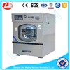 Professional industrial 50kg automatic laundry washing machine for sellers