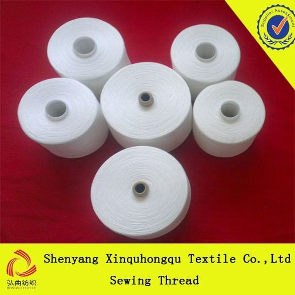 24s/2 knitting yarn/100% Yizheng staple polyester fibre