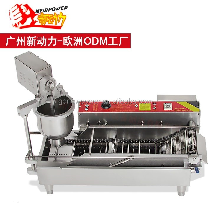 donut making machine/Automatic donut maker/commercial doughnut machine