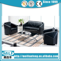 2016 luxury cheap furniture sets simple design modern leisure office leather sofa for living room