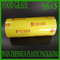transparent high quality plastic wrap for food wrapping pvc cling film