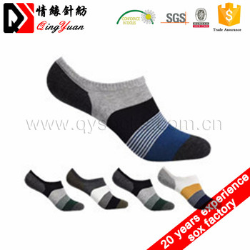 Custom Men Ankle Socks Jacquard Cotton Sox By Factory