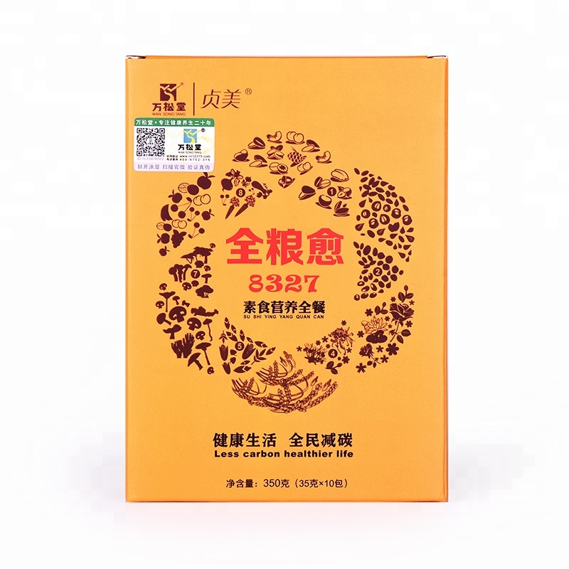 Dropship Direct High Quality Detox Slim Powder Weight Loss Diet Drink Buy Meal Replacement Powder Slimming Products Halal Slimming Dietary Fiber