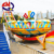 Outdoor fun fair rides adults carnival games amusement park flying ufo rides for sale