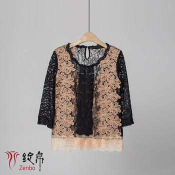 Embroidered lace blouse for lady