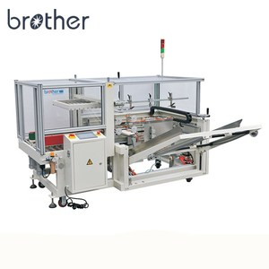 Brother Automatic Cardboard Box Carton Sealing Packing Forming Machine,Carton Case Erector