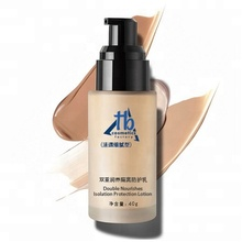 <span class=keywords><strong>Private</strong></span> <span class=keywords><strong>Label</strong></span> Dubbele Voedt Isolatie Bescherming Lotion Foundation <span class=keywords><strong>Primer</strong></span> UV Protector OEM/ODM