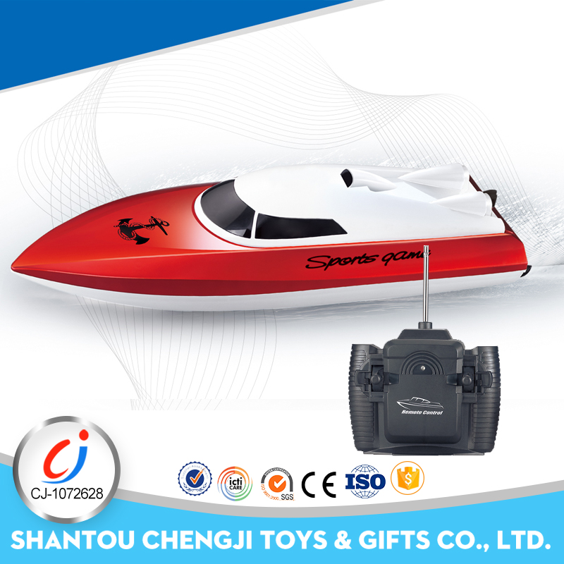 Cool model racing electric nqd high speed rc boat