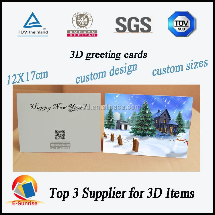 boating christmas cards/3d lenticular greeting card/best wishes greeting card