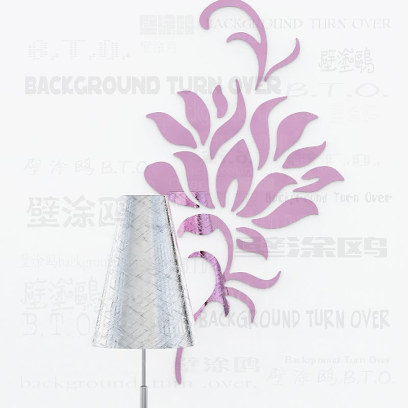 Colorful Pattern Wall Sticker Vintage Home Office Decor Flower Feather Decal DIY