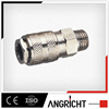 C218 Europe type euro mini type male compact one touch tube fittings