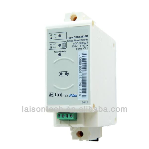 Din Rail single phase STS split prepaid meter (DDSY283SR)