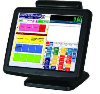 Sbo System F Amp B Pos System Buy F Amp B Pos System Product