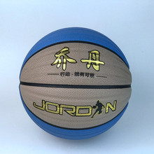 Best Christmas PVC Official Size 7 6 5 Training Promotion Leather Laminated Basketball Ball Sale