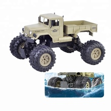 new remote control 2.4G rc 4x4 amphibious vehicle