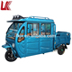 China adults electric motorized tricycle for cargo/bajaj three wheeler price/electric tricycle with passenger seat