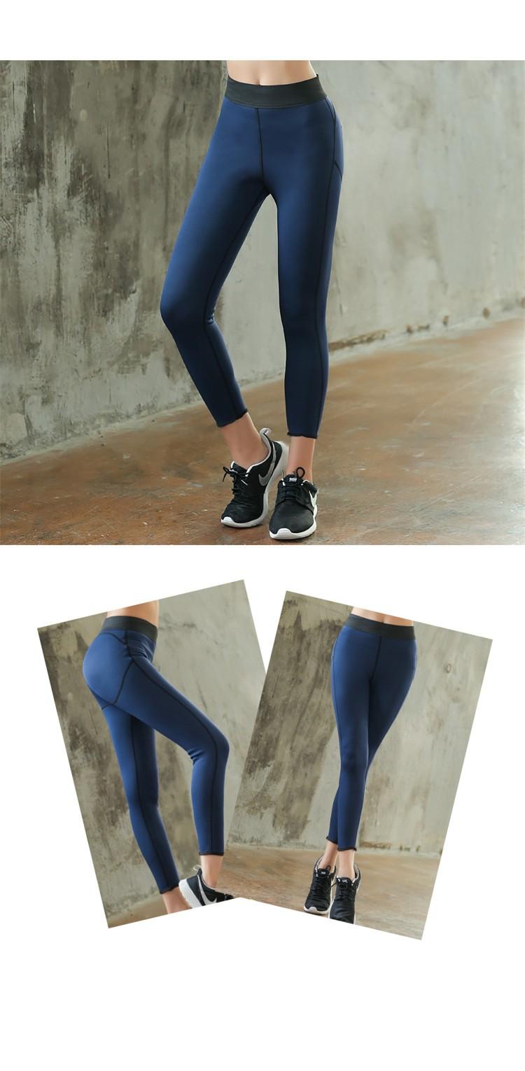 High Quality Neoprene Long Pants 2