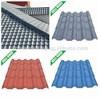 Fiberglass Spanish Roof Tiles Terracotta Roof Tiles Corrugated ...