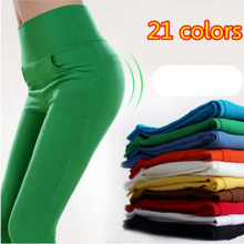 2015 Candy Color pencil pants skinny women pants women With 4 Pockets Trousers Fit Lady Jeans leggings plus size  S-XL 15 Color