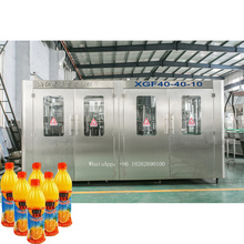 Water bottle filling machine,complete juice production line,drink bottling equipment