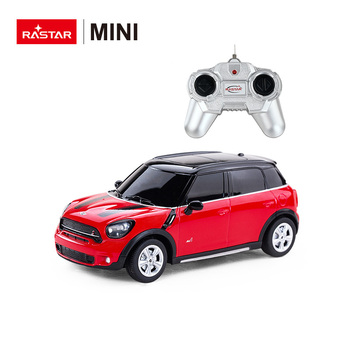 Rastar 1 24 Mini Cooper S Countryman Bmw Toy Car Model Buy Toy Car