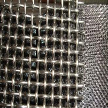 stainless steel crimped wire mesh screen