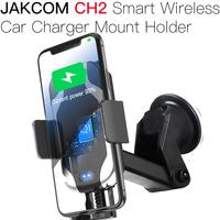 JAKCOM CH2 Smart Wireless Car Charger Holder Hot sale 2019 new arrivals cell phone accessories Wireless Charger