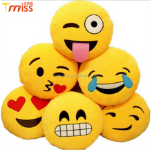 Popular Fashion Plush Cute Emoji Pillow Cushion