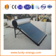 Anti-erode material racold solar water heater