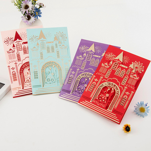 Bride and groom Castle arabic muslim wedding invitation cards greeting card