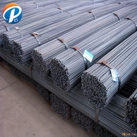 iron rod deformed steel bar