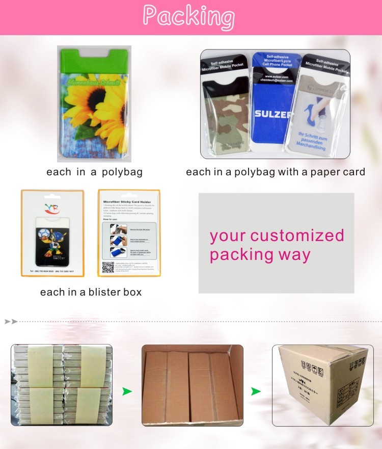 2019 new promotional gift custom printing adhesive microfiber credit card protect holder wallet