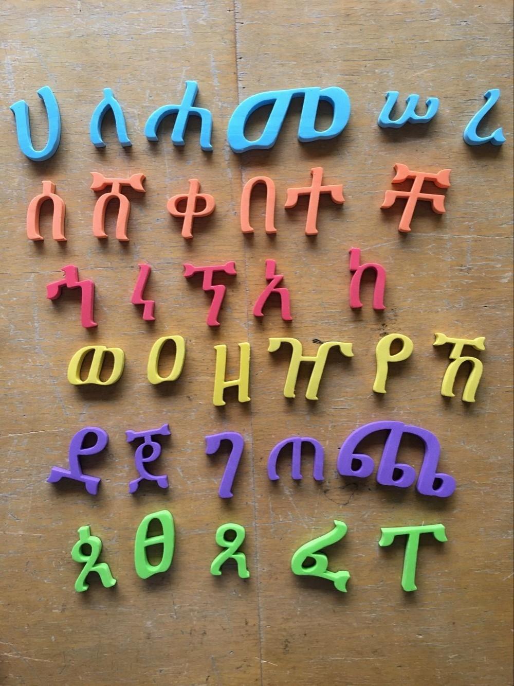 Magnetic Fridge Magnet Ethiopic Alphabet Amharic Letter Toys - Buy Amharic  Letter Toys,Magnetic Fridge Magnet Amharic Letter Toys,Ethiopic Alphabet